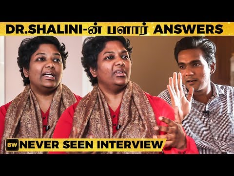 Difference of Opinion with Dr. Shalini ! - Never Seen Interview | MT 223