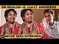 Difference of Opinion with Dr. Shalini ! - Never Seen Interview | MT