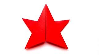 Оригами звезда из бумаги. Поделки к 9 мая, 23 февраля, Новый год