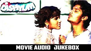 Dishyum | Vijay Antony | Jeeva | SJ Suryah