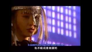 Sword Stained With Royal Blood Ep24a 碧血剑 Bi Xue Jian Eng Hardsubbed