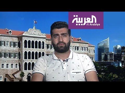 تفاعلكم:اللاجئون في لبنان ونار العنصرية  - 19:21-2017 / 7 / 19