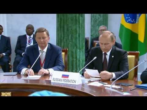 Путин. Вступительное слово на встрече лидеров БРИКС 5.09.2013