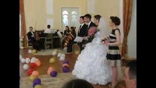 Торжественное бракосочетание Руслана и Элины !!!