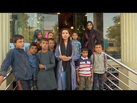 شاهد: فنانة أفغانية مراهقة تغير حياة أطفال شوارع كابول بالموسيقى…  - 14:54-2019 / 9 / 11