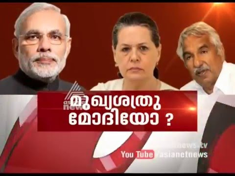 Oommen Chandy's controversial reply letter to Narendra Modi | news Hour Debate 10 May 2016