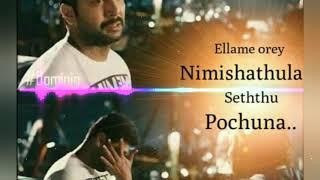 #jayamravi #tamil #love Jayam Ravi love sad bgms || love failure ringtones || Tamil ringtones