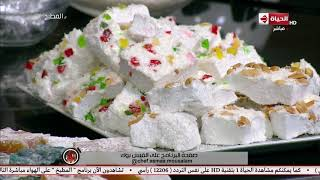 """المطبخ - طريقة عمل """" اللديدة """" مع الشيف أسماء مسلم"""