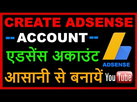 How to Create Google Adsense Account Easily & Make Money With Youtube in Hindi