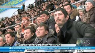 ХК «Сарыарка» - единоличный лидер ВХЛ
