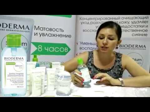 Мицеллярная вода для жирной кожи