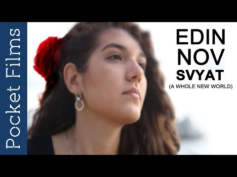ShortFilm - Edin Nov Svyat (A Whole New World)
