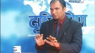 जुम्लाका सांसद भन्छन्- डा. केसीका माग वाहियात हुन् Dristikon with Gajendra bahadur Mahat
