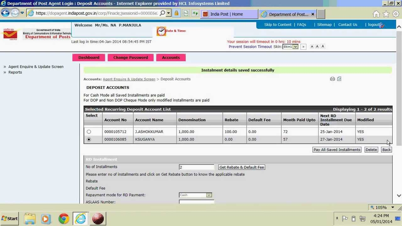 India post agent portal video tutorial youtube - Post office bank statements ...