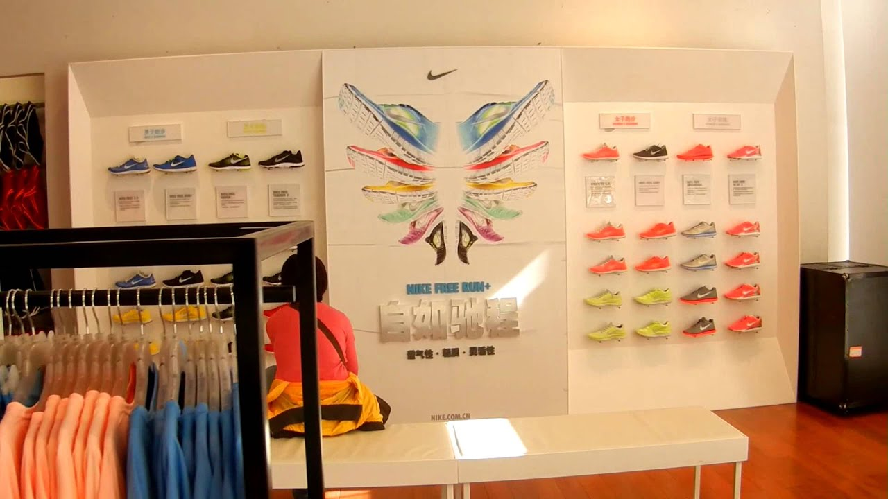 Nike Store Beijing Cool Sneaker Display