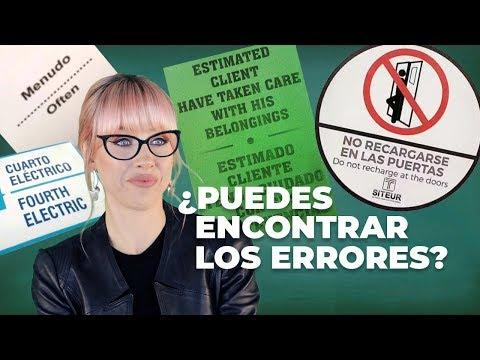 Traducciones MAL HECHAS del español al inglés | Superholly