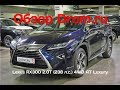Lexus RX300 2018 2.0T (238 л.с.) 4WD AT Luxury - видеообзор