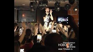 В Новокузнецке прошел концерт панк-группы «Порнофильмы»