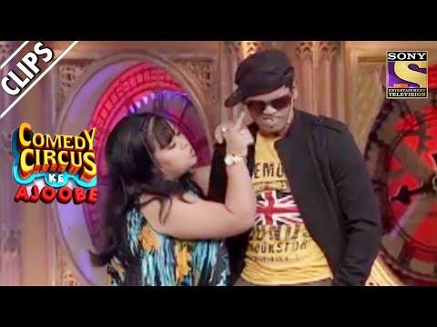 Bharti Romances Siddharth | Comedy Circus Ke Ajoobe