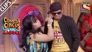 Bharti Romances Siddharth   Comedy Circus Ke Ajoobe