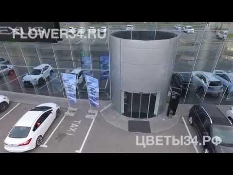 Доставка цветов по воздуху квадрокоптером в Волгограде