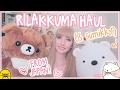 RILAKKUMA PLUSH HAUL and Sumikko Gurashi & Pom Pom Purin! ♡