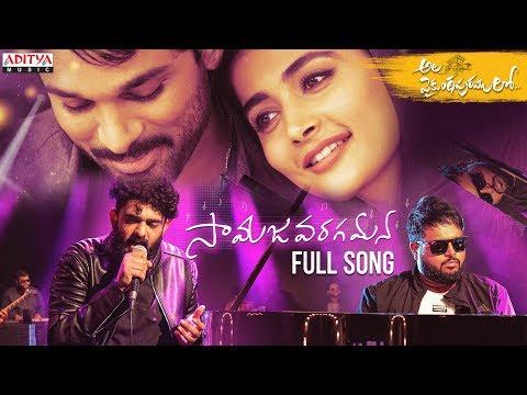 #alavaikunthapurramuloo Samajavaragamana Full Song  Allu Arjun  Trivikram  Thaman S  #aa19