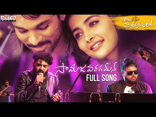 #AlaVaikunthapurramuloo - Samajavaragamana Full Song || Allu Arjun || Trivikram || Thaman S || #AA19
