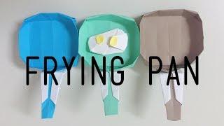 [我會摺複雜的] 可愛平底鍋煎pan Origami Frying Pan