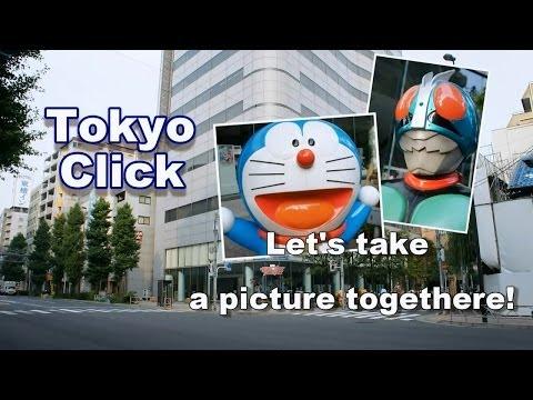 Tokyo Click:02 BANDAI head office in Asakusa Tokyo