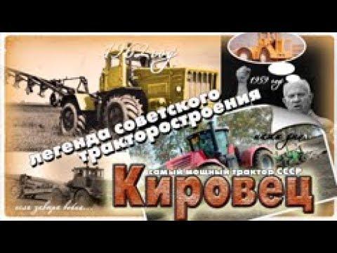 пустой фото легенды тракторостроения организациях ип
