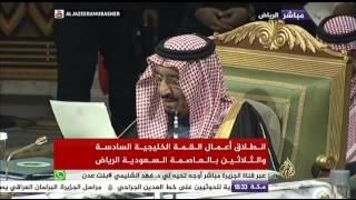 كلمة خادم الحرمين في افتتاح القمة الخليجية