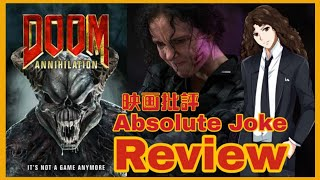 Doom Annihilation - Movie Review  Waste Of Everyone's Time