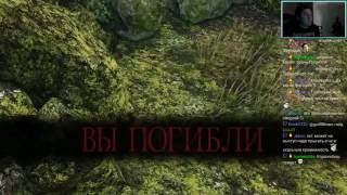 Guitman vs Прыжок (dark souls)