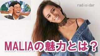 さんまが語る 4度目の結婚 MALIA(モデル)の魅力とは?二千翔(にちか)とIMALUへの想いも… サントス舞人 検索動画 14