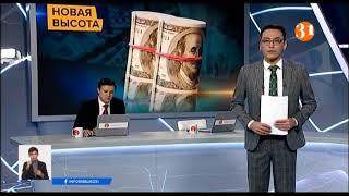 Обзор выгодных инвестиций от Freedom Finance. Выпуск 13.03.2020