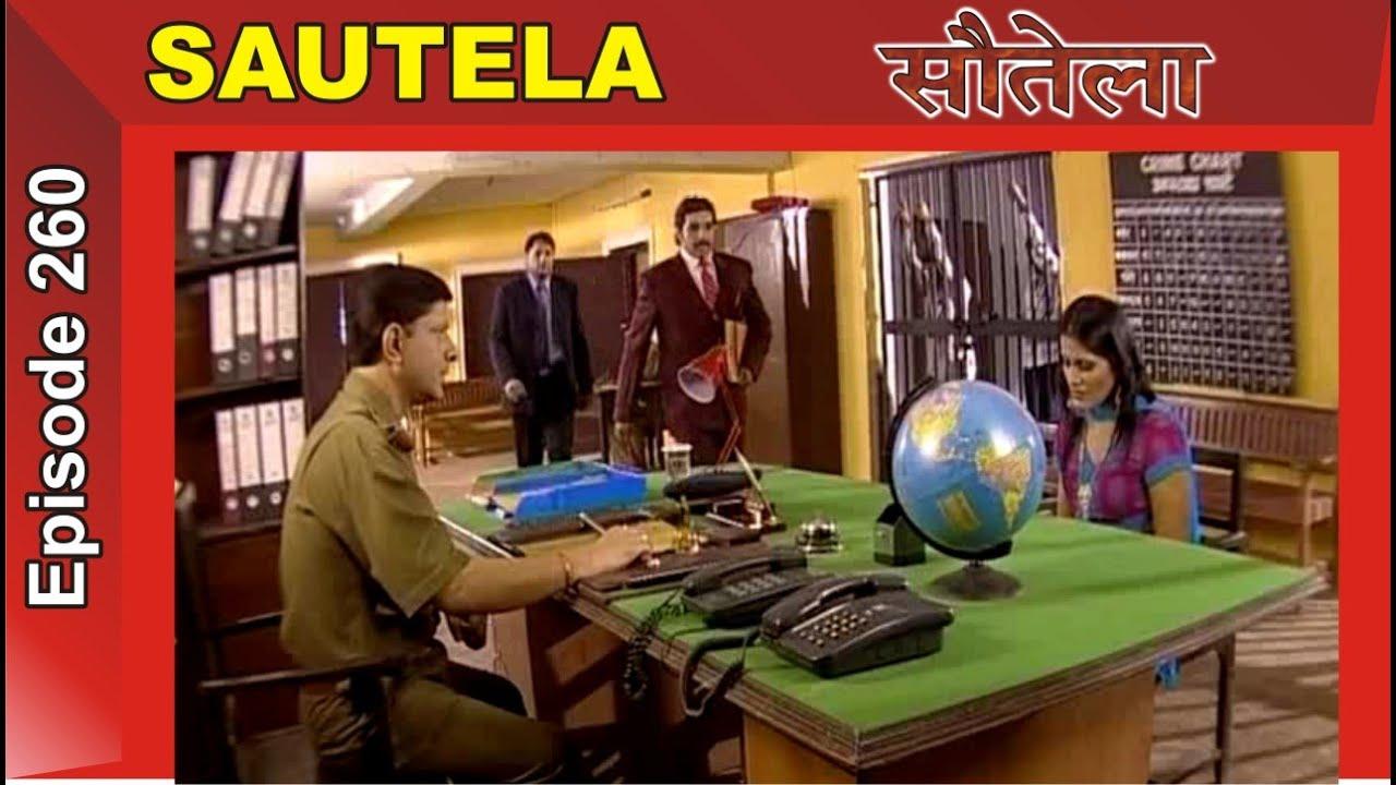 Download Sautela Episode 260
