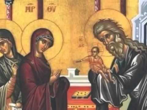 Υπαπαντή του Κυρίου (2 Φεβρουαρίου)