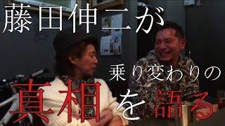 今話題の皐月賞ケイティ○レバー、非情乗り変わりについて、藤田伸二がTw...