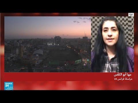 ما هي المواقع التي استهدفتها الغارات الإسرائيلية على غزة؟  - نشر قبل 3 ساعة