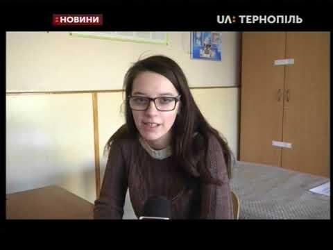 UA: Тернопіль: 23.03.2019. Новини. 19:00
