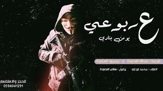 دحية ربوعي ✌❌ دحية اكشن جديد 2020 عبدالله السعايدة و محمود السعايدة