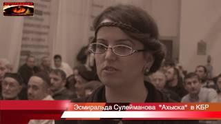 Турки-месхетинцы: депортация продолжается