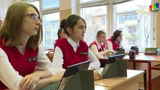 Уроки в Школе № 1576 с использованием возможностей Московской Электронной Школы (МЭШ)