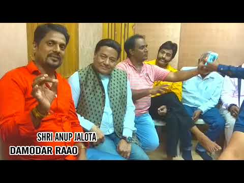 BHAJAN SAMRAT - SHREE ANUP JALOTA AND DAMODAR RAAO - LIVE RECORDING IN KUMAR SANU STUDIO