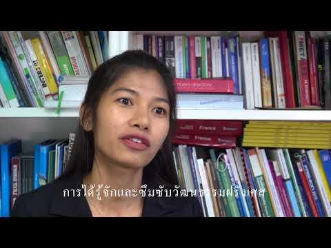 France Alumni Testimonials / Campus France Thailand 2017