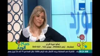 صباح الورد فقرة الابراج مع الخبيرة رانيا حمودة 22 إبريل 2016