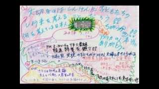 乳児院の障害孤児の実態ライフログ20140111国際養子縁組全面禁止に絶対反対