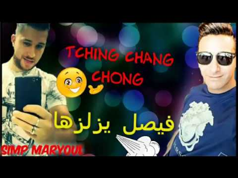 algerino ching chang chong mp3