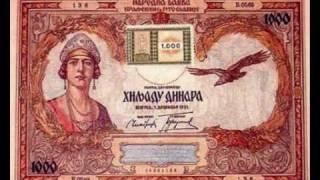 PAJA JOVANOVIC - ПАЈА ЈОВАНОВИЋ